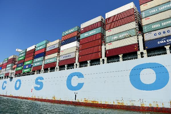 COSCO SHIPPING -- A name card of China in Greece on Maritime