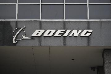 "Boeing CEO says ""learning"" from deadly Ethiopian air crash"