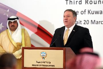 科威特称将加强与美国在安理会合作