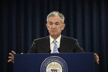 """U.S. Fed officials remain """"patient"""" on further rate hike: minutes"""