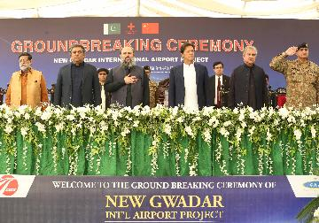 Pakistan breaks ground for China-funded New Gwadar Intl Airport
