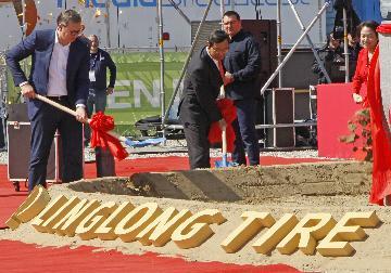 中國輪胎企業歐洲工廠落戶塞爾維亞