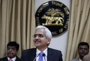 Indias central banking institution keeps repo rate unchanged at 5.15 pct
