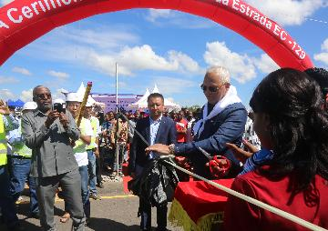 Angolan special economic zone eyes more Chinese investments