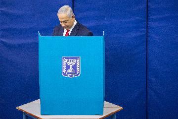 以色列议会选举拉开帷幕