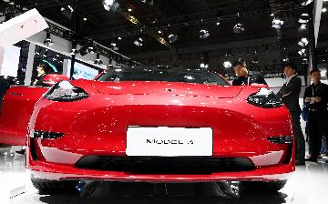 Catching-fire Tesla in Shanghai spurs investigation