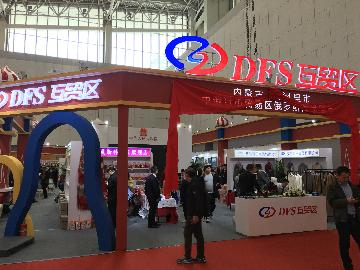 7.6 bln USD projects inked at trade fair in Tianjin
