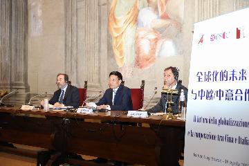 Chinese, Italian scholars discuss Sino-European cooperation, globalization