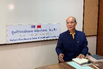"""專訪:""""一帶一路""""倡議為世界提供新的發展方式--訪泰國國家研究院蘇拉西·塔納唐"""