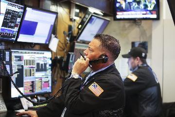 U.S. stocks trade higher amid global trade prospect, data