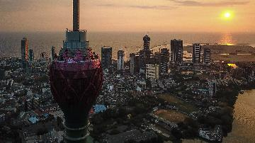 """專訪:""""一帶一路""""專案為斯里蘭卡經濟發展注入新活力"""