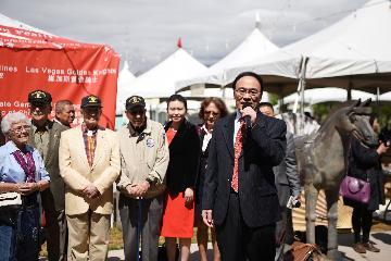 U.S.-China cultural tourism festival kicks off in Las Vegas