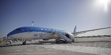 4架大型客機齊降大興 北京新機場開始真機驗證