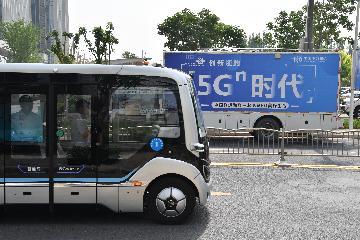 工業和資訊化部將於近期發放5G商用牌照