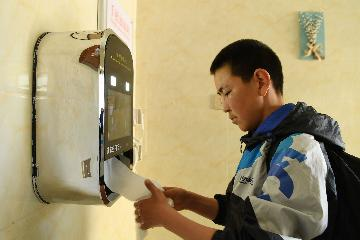 China installs, upgrades 30,000 toilets for tourists since 2018