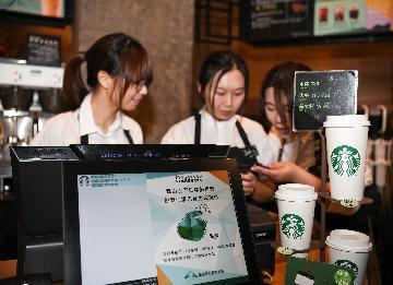 Starbucks expected to post slight sales increase for Q3 of fiscal year 2019