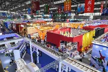 Shenzhen sees export growth in H1