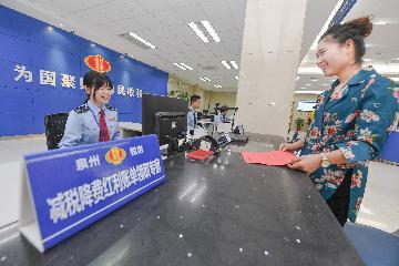 Chinas tax and fee cuts reach 1.35 trln yuan in Jan.-July