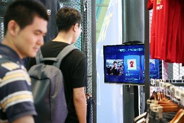 中国商务部:预计下半年消费市场将保持平稳有升态势