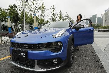 Profit of Chinese automaker Geely to drop 40 pct in H1