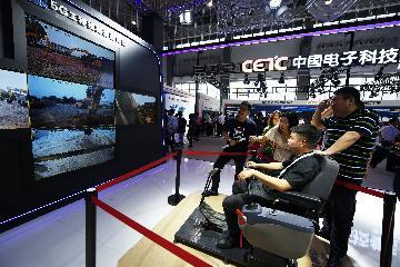 意专家认为经贸摩擦无损中国经济强劲内核