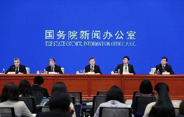 中国商务部:正在全面清理负面清单以外的外资准入限制措施