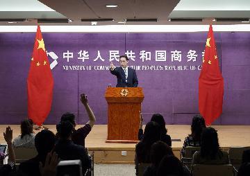 China to establish list of unreliable entities: MOC