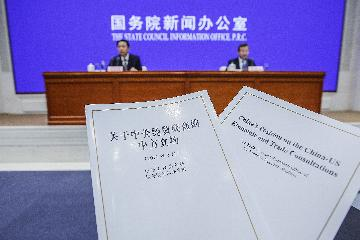 China publishes white paper on trade consultations, U.S. backtracking