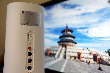 中國將發5G商用牌照 進入商用元年--專家解讀中國5G產業發展