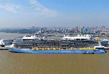 上海宝山:打造国际邮轮之城 形成千亿级邮轮产业链