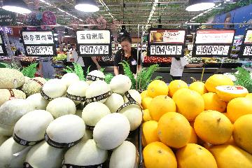 Chinas CPI up 2.7 pct in June