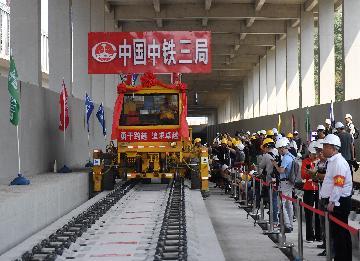 First high-speed railway to link Tianjin, Hong Kong