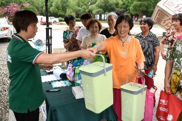 """中國發力垃圾分類催生更多""""綠色職業"""""""