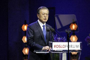 S.Korean president hopes to meet DPRK leader before Trumps visit