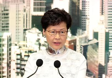 HKSAR LegCo amendment exercise of fugitive laws suspended: HKSAR govt