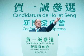 Ho Iat Seng formally announces bid for Macao SARs chief executive