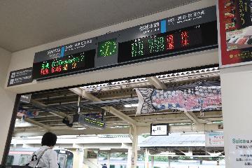 日本山形縣發生6.7級地震