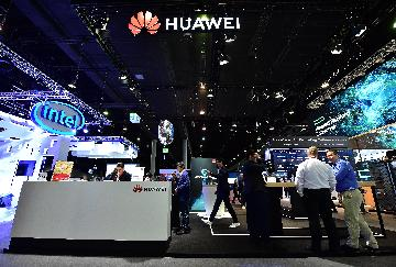 Huawei sues U.S. Commerce Department for equipment seizure