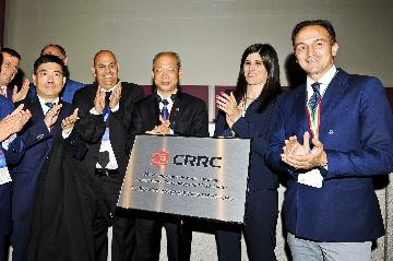 China, Italy launch modern railway R&D center in Turin