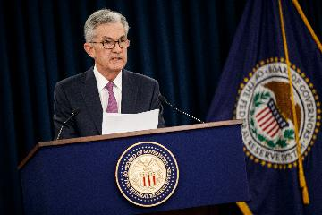 U.S. Fed cuts interest rates for first time since 2008