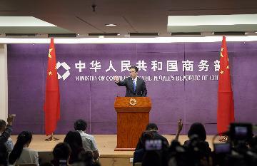 中國商務部:中美雙方經貿團隊牽頭人將按照兩國元首的重要指示進行溝通