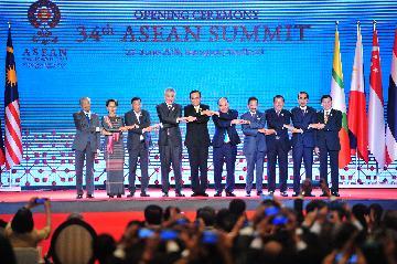 東盟峰會主席聲明反對貿易保護主義