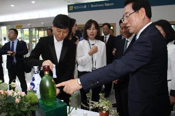 山西省與韓國全羅南道簽署五年合作框架協定