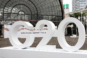 14th G20 summit kicks off with focus on global economy, multilateral trade