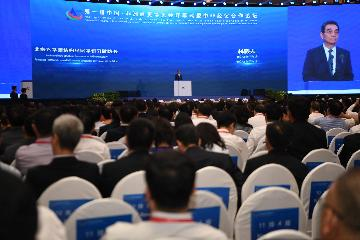 China-Africa trade expo to forge closer economic partnership