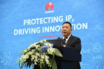Huawei owns over 80,000 patents worldwide