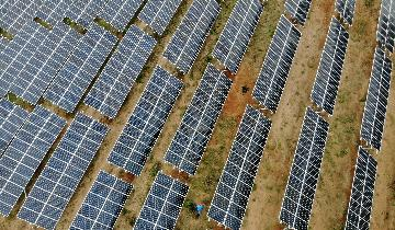 China to upgrade new subsidy bidding mechanism for solar energy