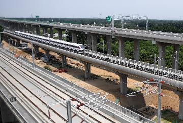 中国电信京津冀大数据基地开工建设