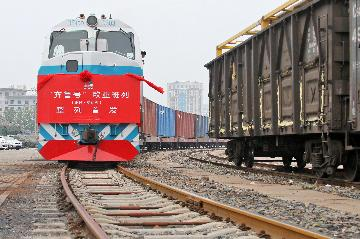 New freight train route links Yantai, Duisburg