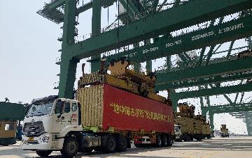 Chinas foreign trade up 4.2 pct in first seven months